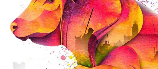 Ferias y Fiestas San Antolin 2016
